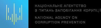NAZK_logo